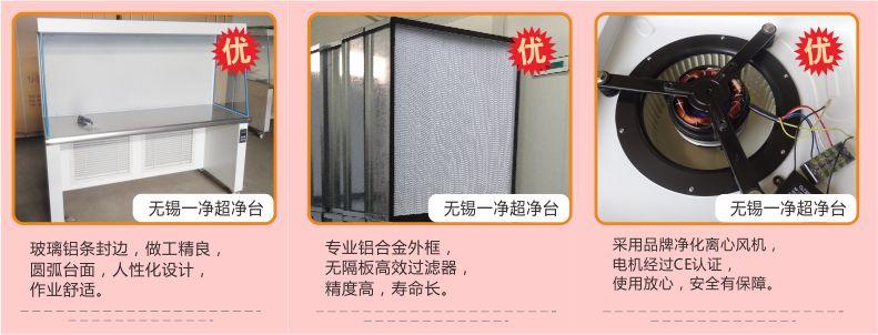 双人程度超居忠淮韦作台-无锡平博电竞3