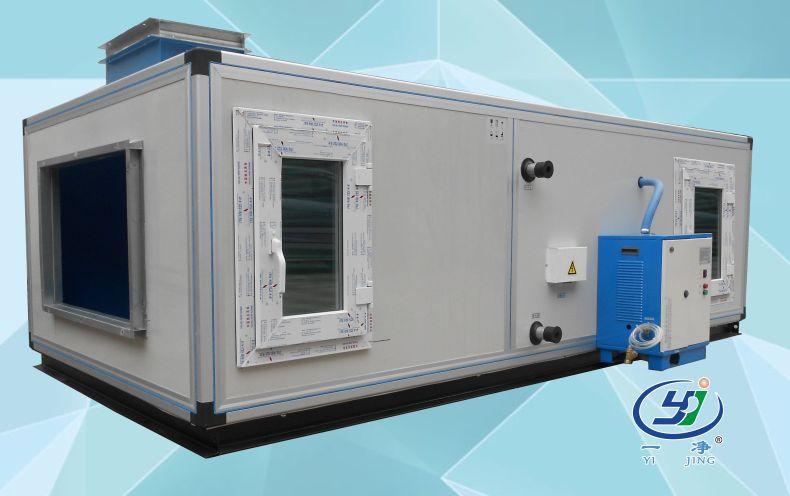 空調箱-組合式空調箱機組-車間凈化-潔凈車間-凈化工程安裝公司-無錫一凈1