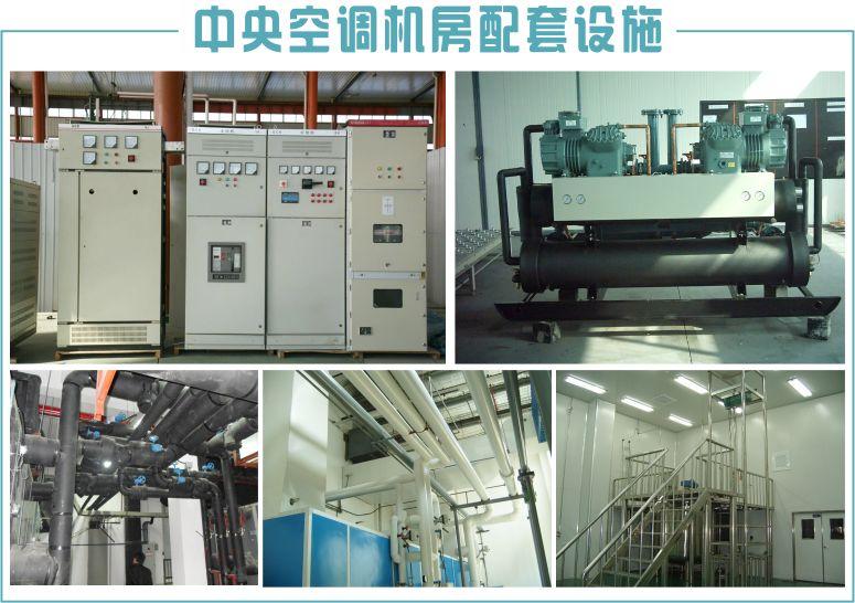 空調箱-組合式空調箱機組-車間凈化-潔凈車間-凈化工程安裝公司-無錫一凈12