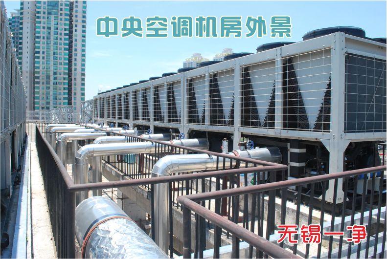 空調箱-組合式空調箱機組-車間凈化-潔凈車間-凈化工程安裝公司-無錫一凈13