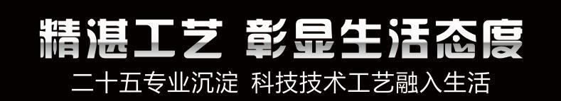 富二代视频app官网二十五年专业