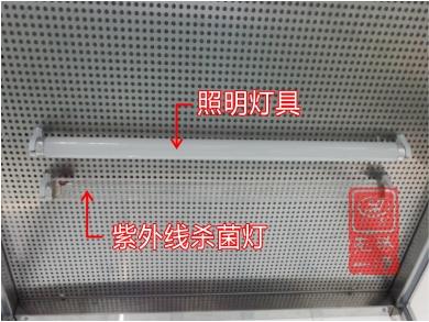 采樣車/取樣車 1.頂部裝有一體式紫外線殺菌燈和照明燈,高效殺菌,為您打造潔凈無菌的工作環境。