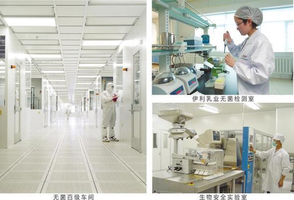 无菌实验室3.jpg