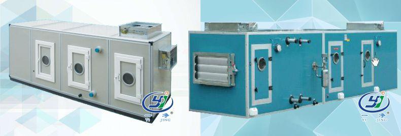 空調箱-組合式空調箱機組-車間凈化-潔凈車間-凈化工程安裝公司-無錫一凈7