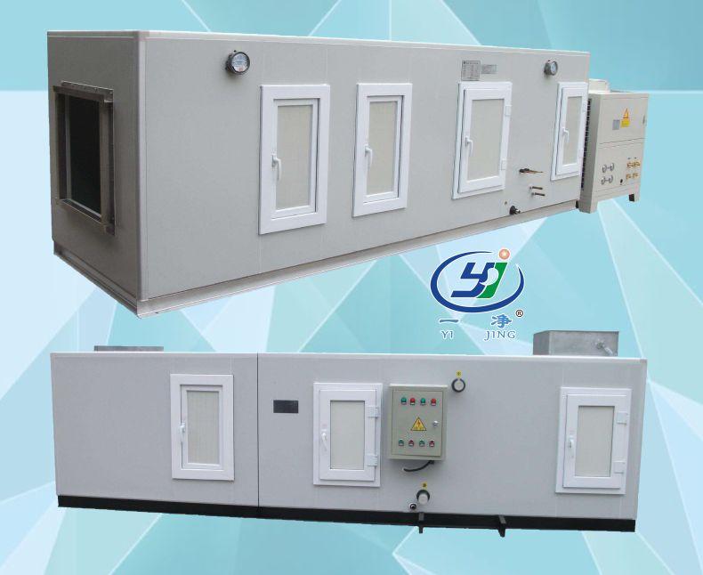 空調箱-組合式空調箱機組-車間凈化-潔凈車間-凈化工程安裝公司-無錫一凈8