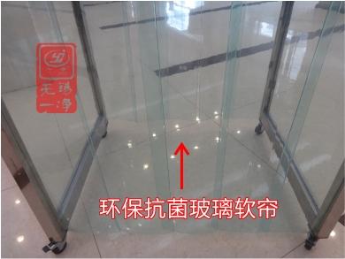 采樣車 取樣車 5.環保抗菌玻璃軟簾隔斷