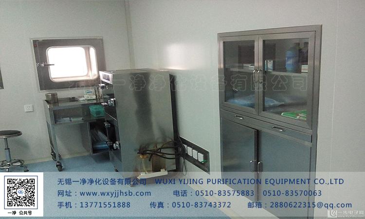 傳染病醫院凈化工程中隔離病房的分級防護1.jpg