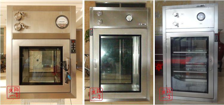 不銹鋼傳遞窗 DOP檢漏口傳遞窗 潔凈傳遞窗 無錫一凈2