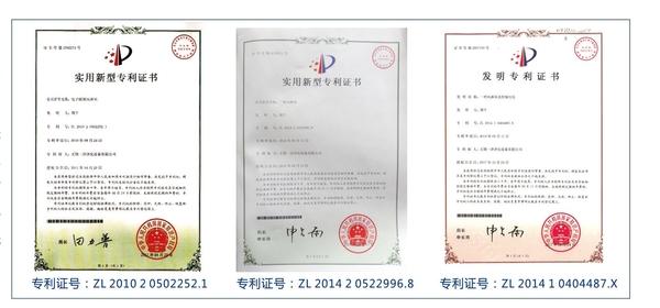 風淋室專利證書.jpg