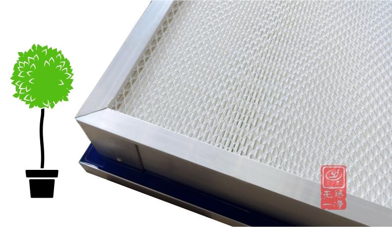 邊液槽式高效過濾器 高效過濾器 過濾器 過濾網10