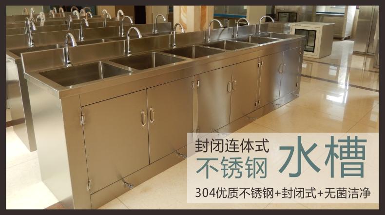 连体式不锈钢水槽1 无锡一净净化设备有限公司