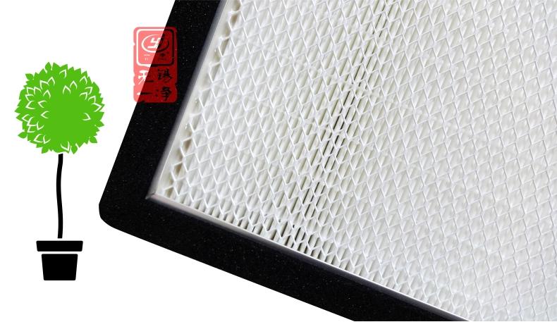 無錫一凈 無隔板高效過濾器 過濾器 高效過濾器 過濾網10