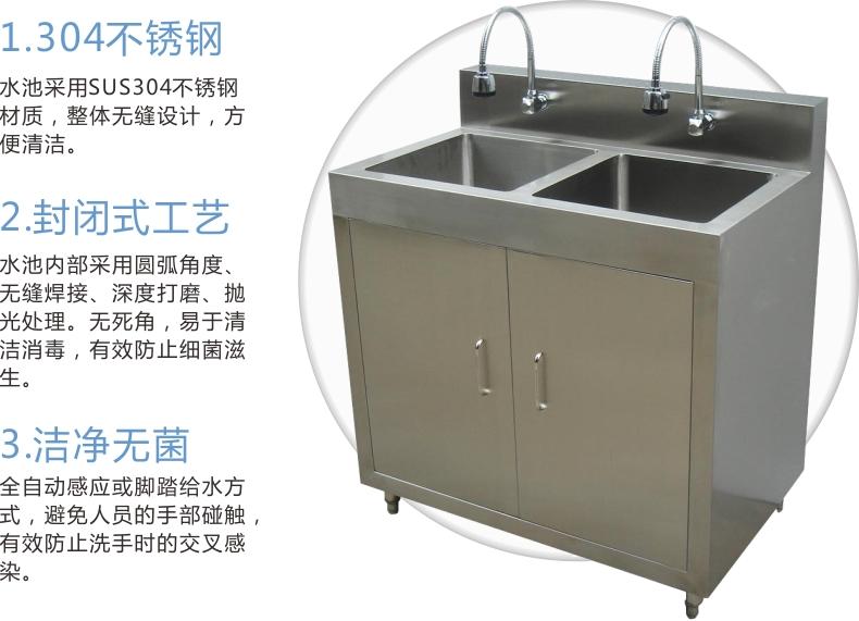 连体式不锈钢水槽3 无锡一净净化设备有限公司