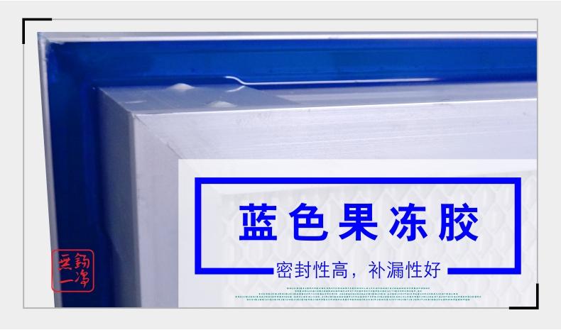 邊液槽式高效過濾器 高效過濾器 過濾器 過濾網15