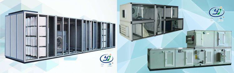 空調箱-組合式空調箱機組-車間凈化-潔凈車間-凈化工程安裝公司-無錫一凈4