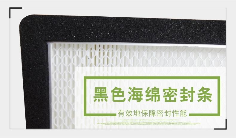 无锡平博电竞 无隔板高效过滤器 过滤器 高效过滤器 过滤网15
