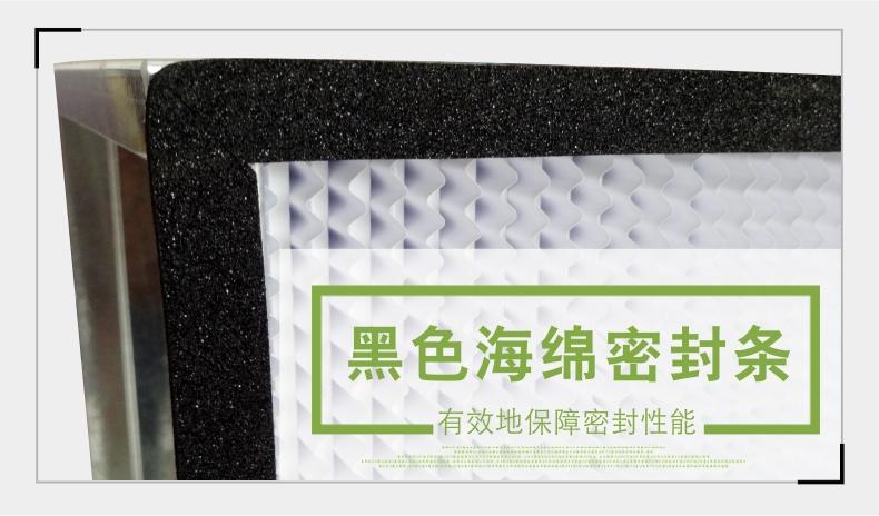 無錫一凈 有隔板高效過濾器 過濾器 高效過濾器 過濾網14