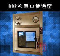 DOP检漏口传送窗