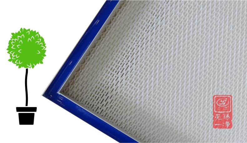 無錫一凈低液槽高效過濾器 過濾器 高效過濾器 過濾網10