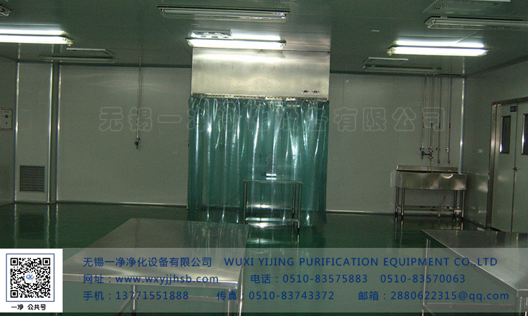 医疗器械净化工程建设要考虑的问题2.jpg