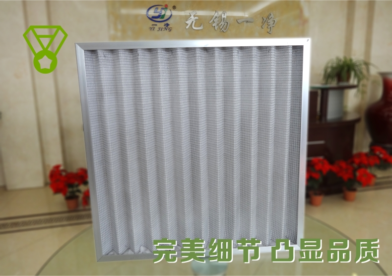 無錫一凈 板式初效過濾器 初效過濾器 過濾器 過濾網6