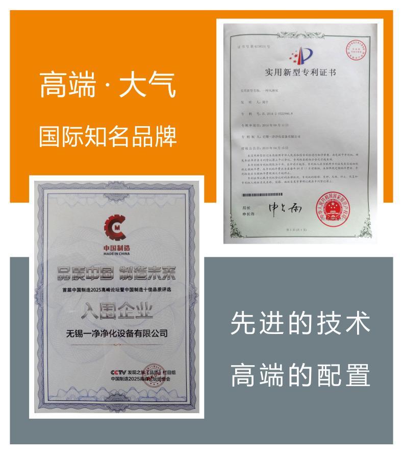平博电竞证书