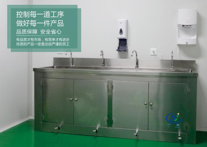 无锡一净 不锈钢水槽 连体水槽