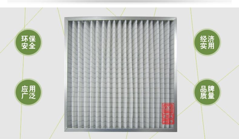 無錫一凈 板式初效過濾器 初效過濾器 過濾器 過濾網9