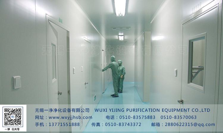 傳染病醫院凈化工程中隔離病房的分級防護2.jpg