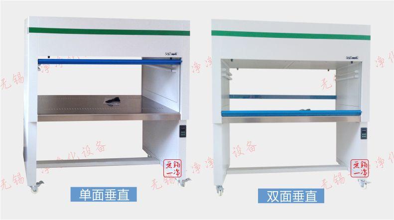 可分2中樣式-無錫一凈YJ-VS-2雙人垂直工作臺