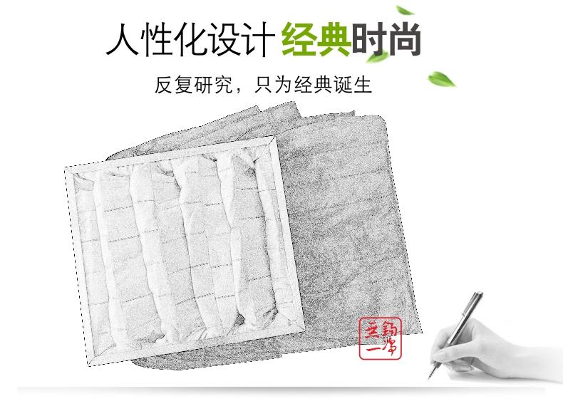 無錫一凈 板式初效過濾器 初效過濾器 過濾器 過濾網3