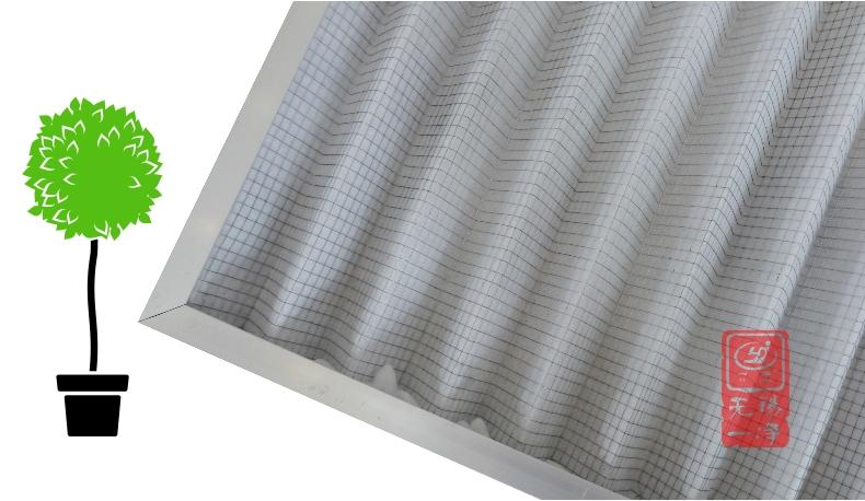 無錫一凈 板式初效過濾器 初效過濾器 過濾器 過濾網10