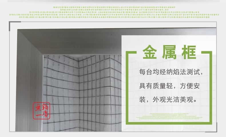 無錫一凈 板式初效過濾器 初效過濾器 過濾器 過濾網13
