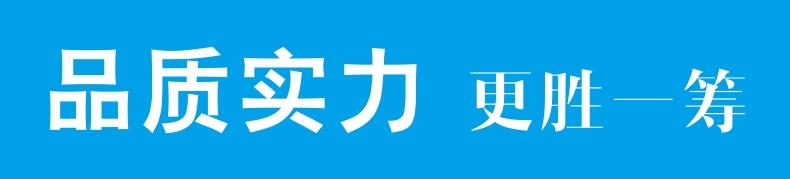 快猫app官网下载实物实拍