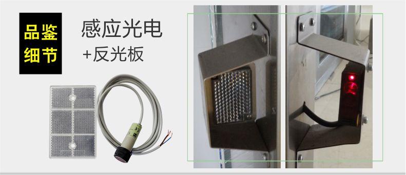 感應光電+反光板-快速卷簾門風淋室-無錫一凈