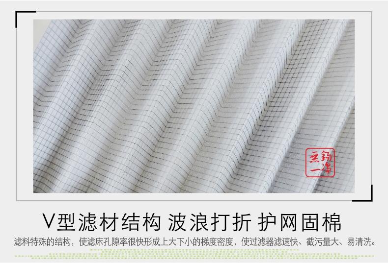 無錫一凈 板式初效過濾器 初效過濾器 過濾器 過濾網14