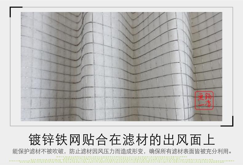 無錫一凈 板式初效過濾器 初效過濾器 過濾器 過濾網15