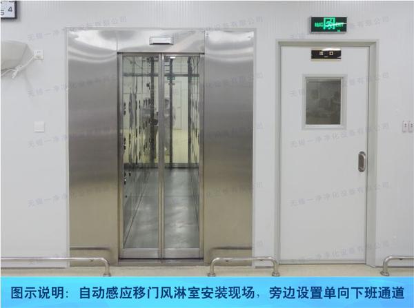 專業風淋室生產廠家告訴你:航空餐的制作也離不開風淋室.jpg