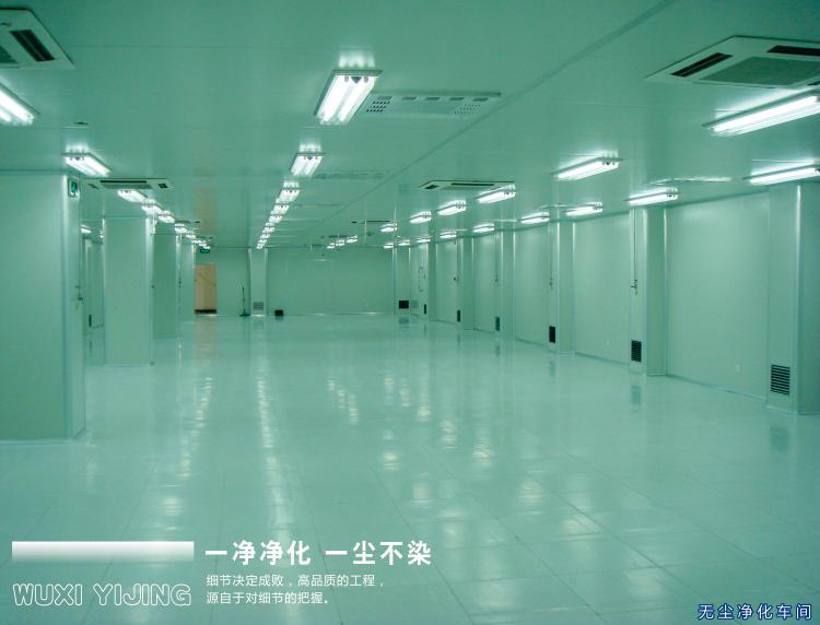 凈化工程,無塵車間,無塵室,無塵凈化工程,潔凈工程,潔凈室,電子無塵車間,潔凈公司,凈化公司,凈化工程公司