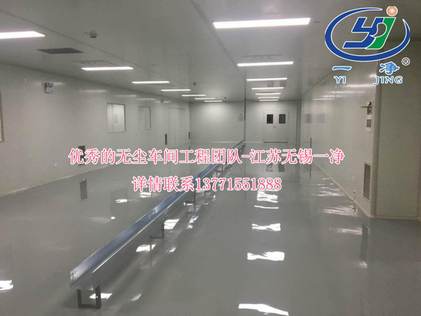 优良的无尘车间工程团队在这里-江苏无锡平博电竞.png