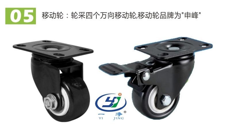臭氧发生器的移动轮