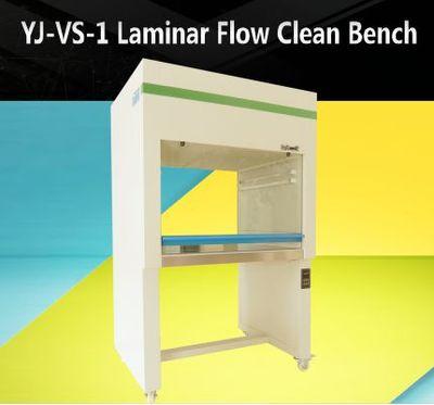 YJ-VS-1 Laminar Flow Clean Bench