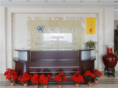 E-Clean Reception Area
