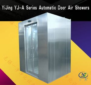 YJ-A Series Automatic Door Air Showers