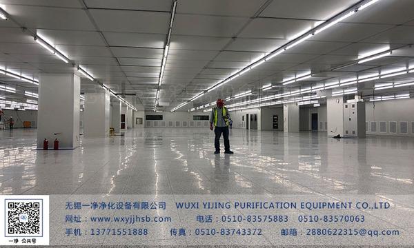 新形势下洁净室技术的发展方向2.jpg
