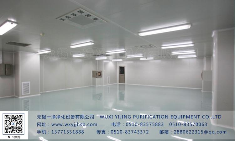 2020哪家净化新萄京娱乐网址2492777优质专业高端1.jpg