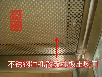 采样车 取样车 3.不锈钢冲孔散流孔板出风口,是区域内的空气流动更加均匀。