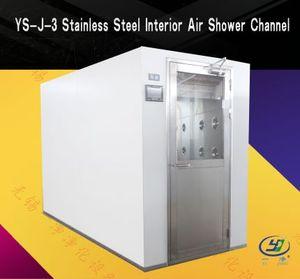 YJ-S-3 Multi User Air Shower