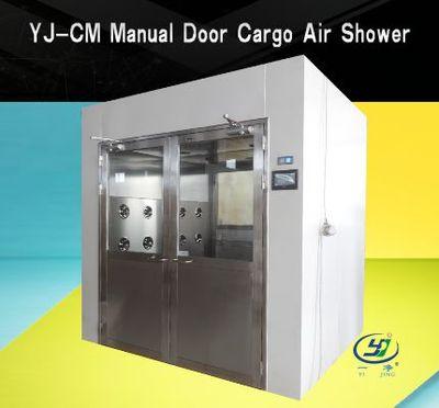 YJ-CM Manual Door Cargo Air Shower