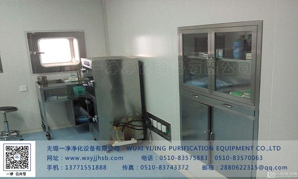 传染病医院净化工程中隔离病房的分级防护1.jpg